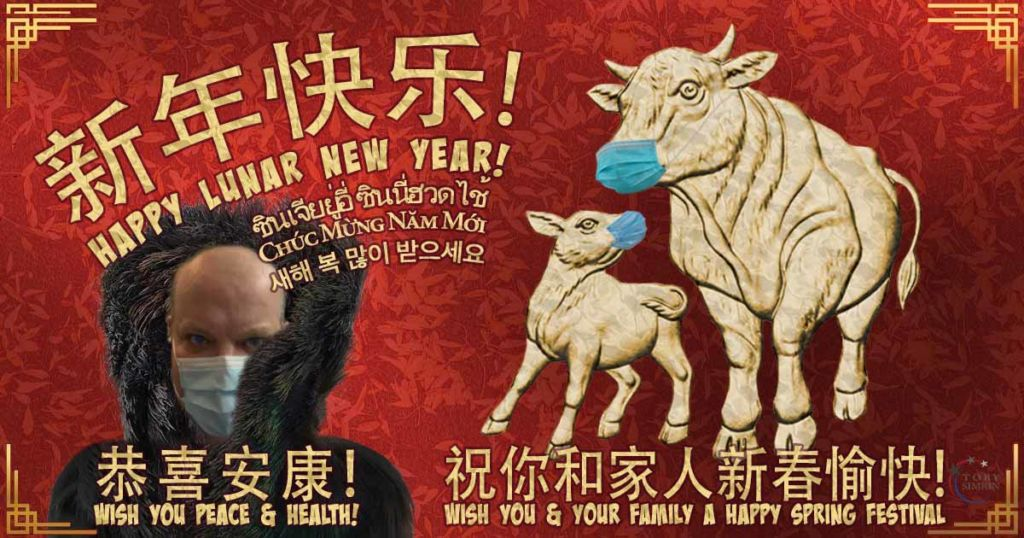 Happy Chinese Lunar New Year 2021 新年快乐! 牛年大吉