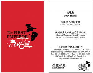 Toby Simkin Business Card - China's First Emperor at the Shaanxi Qinhuang Grand Theatre