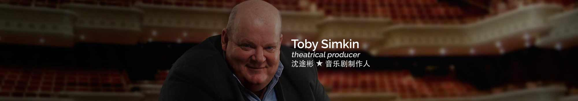 Toby Simkin Broadway Theatre Producer in China