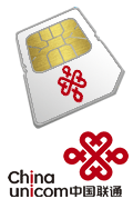 Toby uses and recommends a China Unicom SIM card